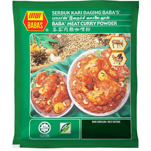 BABAS MEAT CURRY POWDER 250GM
