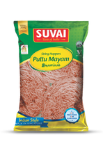 Load image into Gallery viewer, SUVAI FRESH IDIYAPPAM / PUTU MAYAM 5pcs - 350G