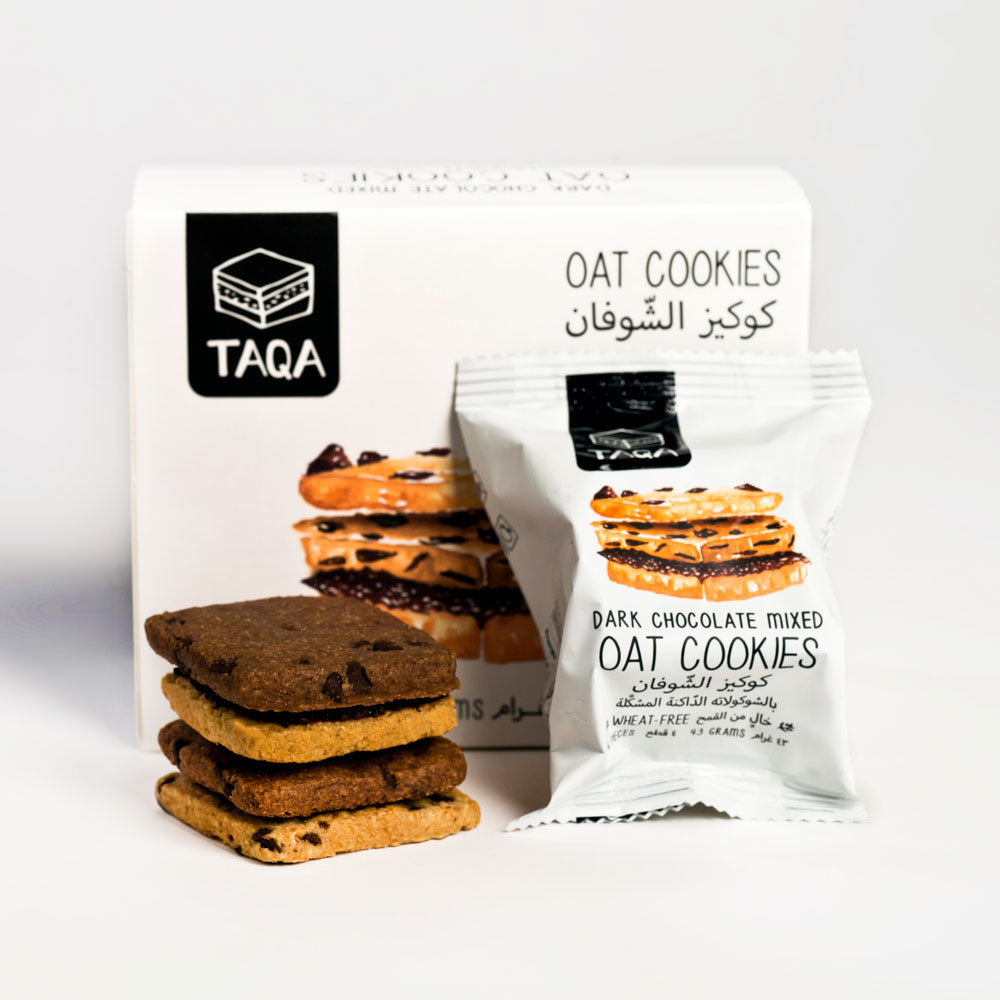 Oat Dark Choc. Cookies Mixed