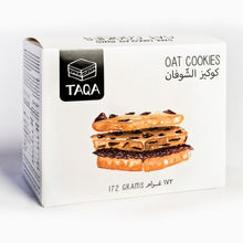 Load image into Gallery viewer, Oat Dark Choc. Cookies Mixed