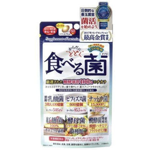 JG 6重酵母減肥排毒清便丸 (Detoxifying Enzyme Tablets 460mg (60s)