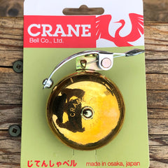 Crane Suzu Lever Strike 'Single Ding' BRASS Bell