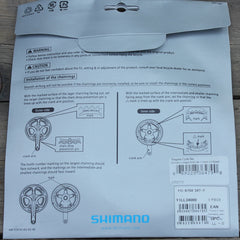 Shimano Ultegra 10 Speed FC-6750 34T-F Chain Ring