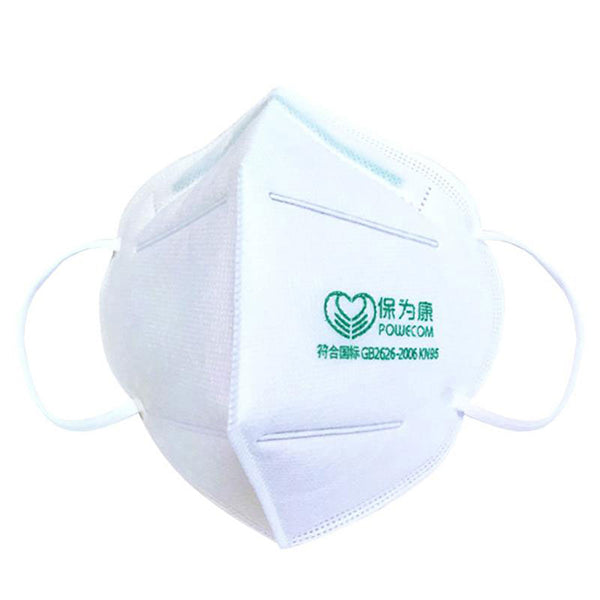 Powecom KN95 5-Ply Face Mask - Appendix A, CDC Approved, 10/bag