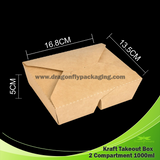 1000ml Kraft Paper Takeout Box 2 Compartment 200pcs per Carton