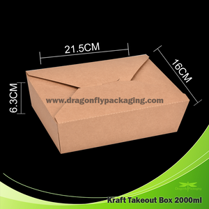 2000ml Kraft Paper Takeout Box 200pcs per Carton