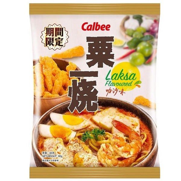 Calbee Grill A Corn Laksa Flavored Corn Chips 80g