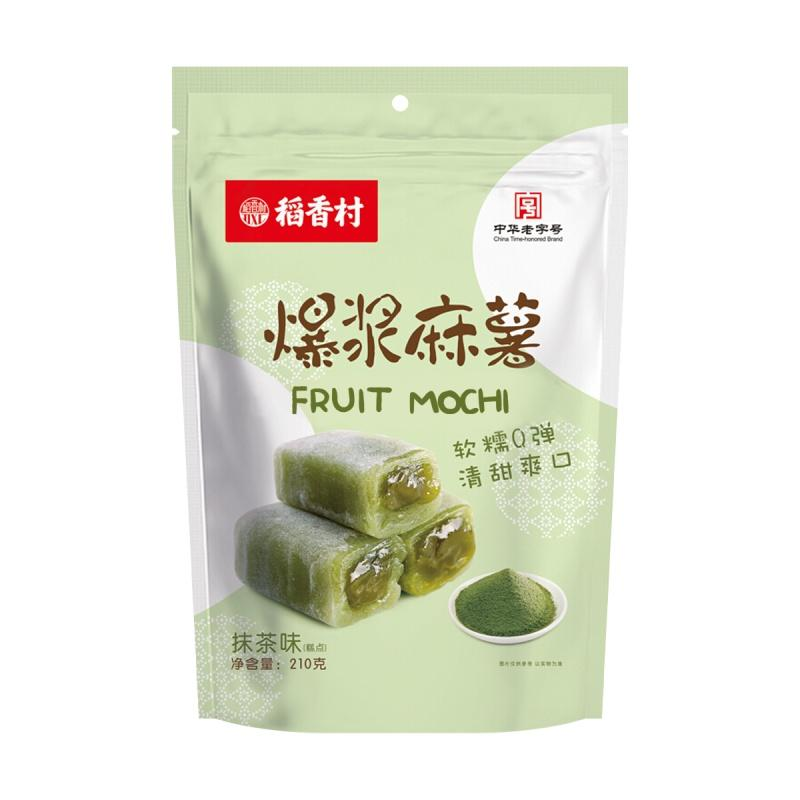DXC Fruit Mochi Matcha Green Tea Flavor 7.4oz