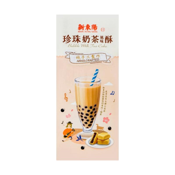 Hsin Tung Yang Bubble Milk Tea Cake 10pcs 8.8oz