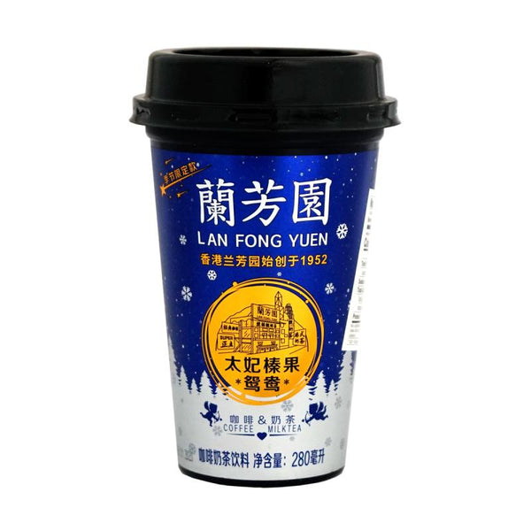 Lan Fong Yuen Hazelnut Toffee Coffee x Milk Tea 280ml