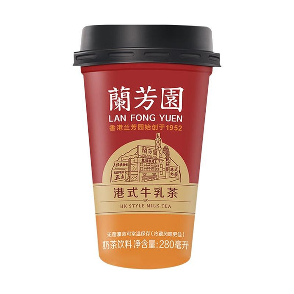 Lan Fong Yuen Hong Kong Milk Tea 280ml