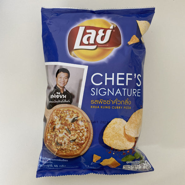 Lay's Chef's Signature Khua Kling Curry Pizza Flavor Chips 1.68oz