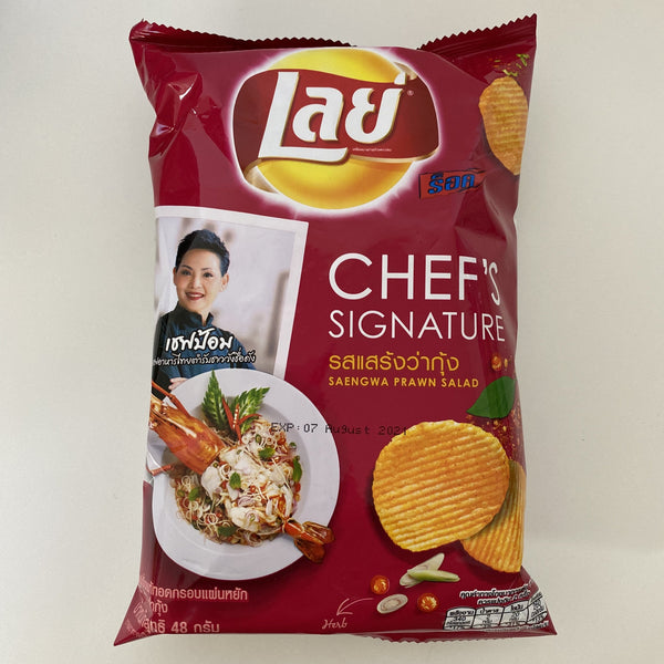 Lay's Chef's Signature Saengwa Prawn Salad Flavor Chips 1.68oz