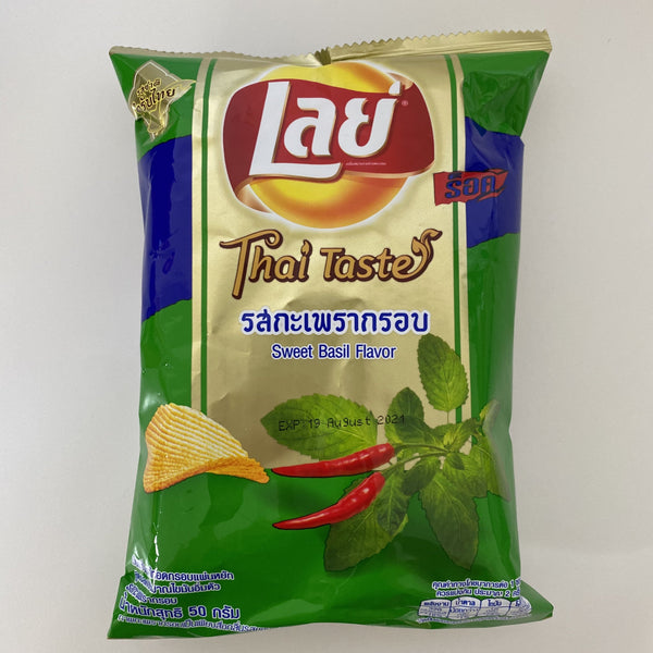 Lay's Thai Taste Sweet Basil Flavor Chips 1.75oz
