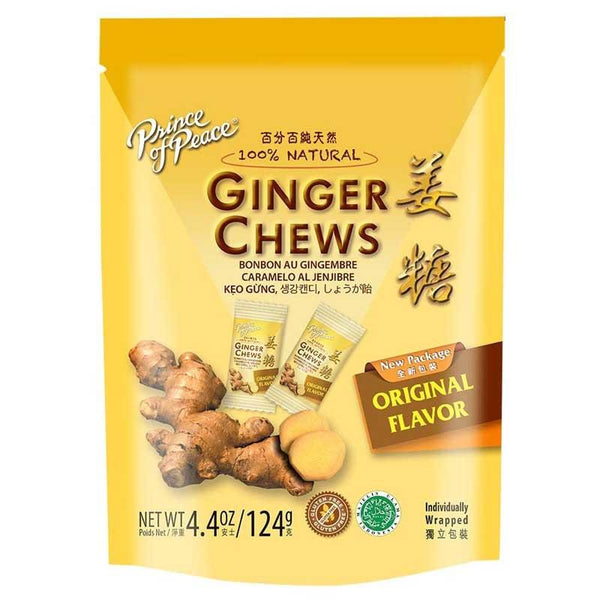 POP GINGER CHEWS CANDY 124 G