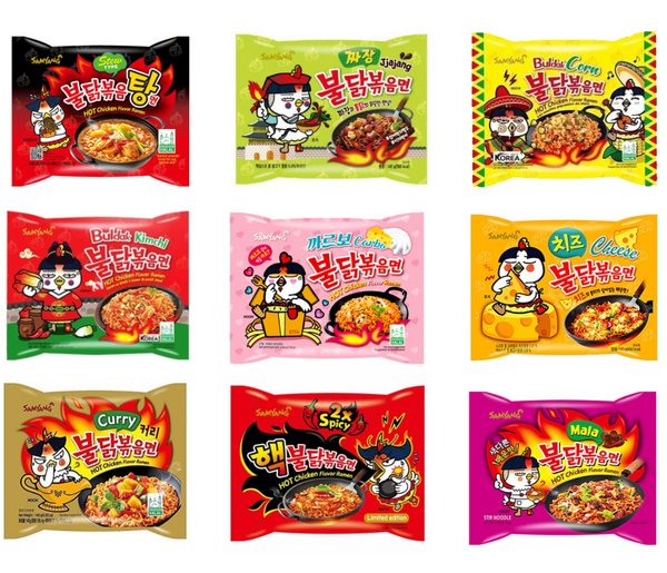Samyang Buldak Hot Chicken Ramen Sampler Variety Pack, 9 Pack