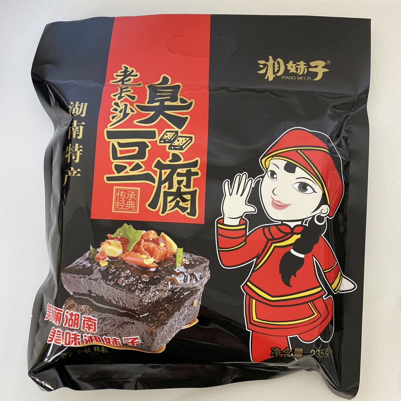 Xiang Mei Zi Stinky Tofu Hot & Spicy Flavor 8.29oz