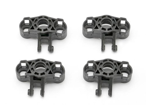 Traxxas 7034 Left and Right Axle Carriers (2 each)