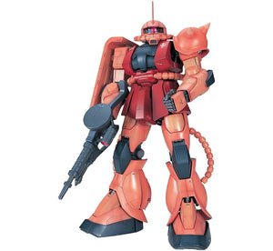 "Bandai Hobby MS-06S Char's Zaku II ""Mobile Suit Gundam"" Perfect Grade Action Figure, Scale 1:60"