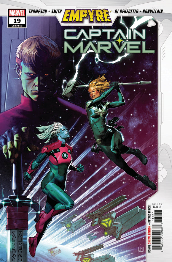 Captain Marvel #19 Emp - Comics