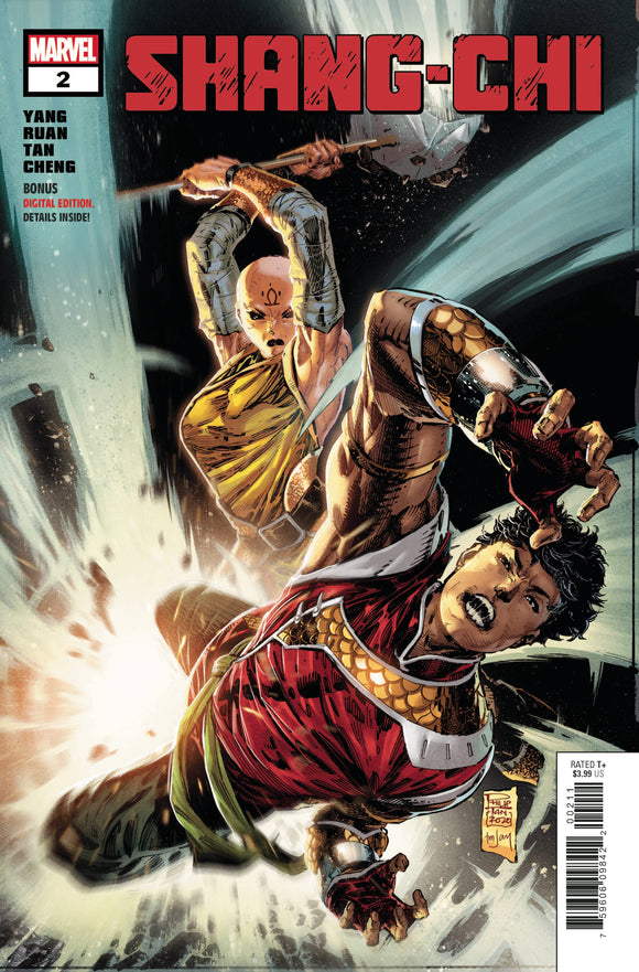 Shang-Chi #2 (of 5) - Comics