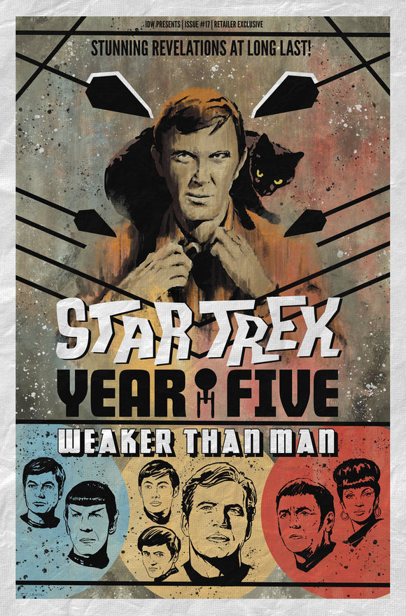 Star Trek Year Five #17 Lendl Variant - Comics