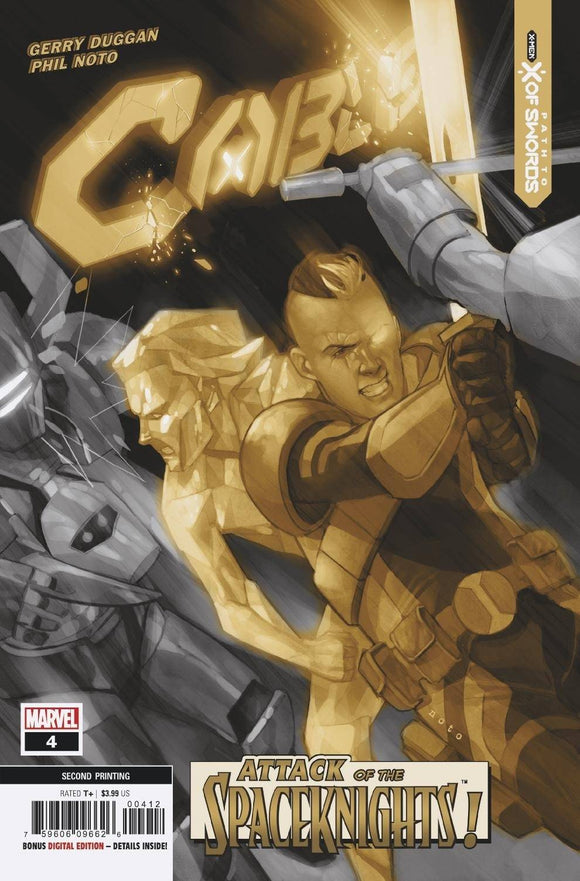 Cable #4 2nd Print Noto Variant