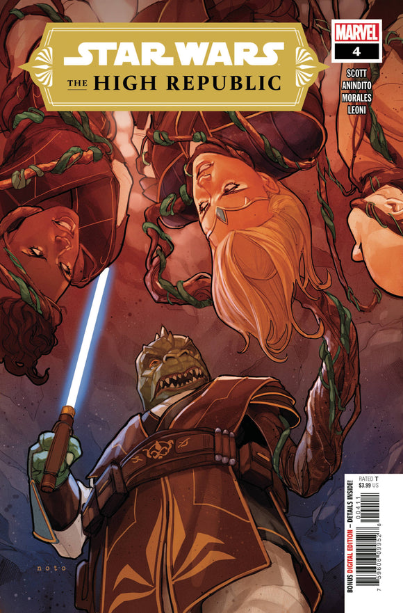 Star Wars High Republic #4 - Comics