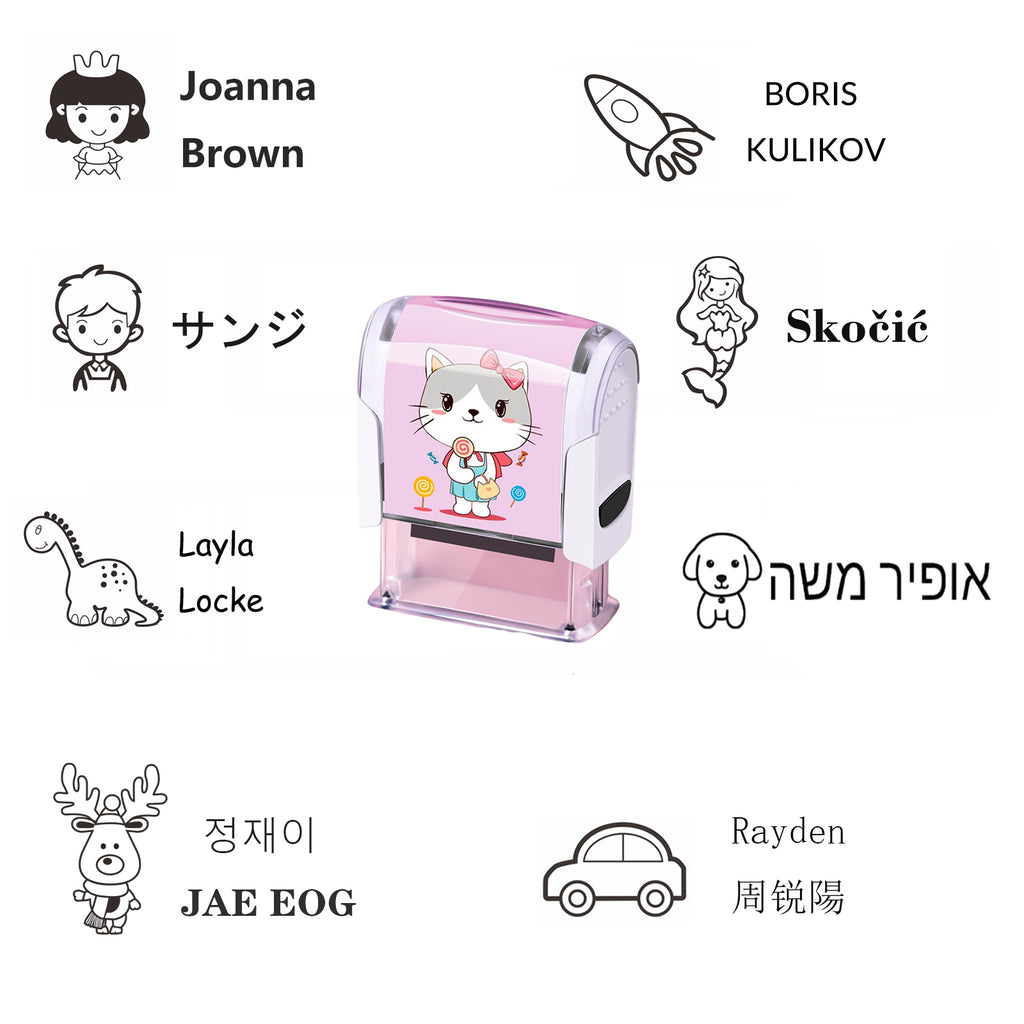 MiyaCstm Custom Stampers for Kids,Self-Ink,Art Supplies, Personalized Gifts(Ink can be used more than 3000 times)
