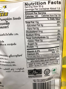 Nutwalker Dry Roasted Salted Pumpkin Seeds 40g