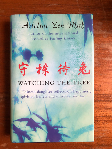 Mah, Adeline Yen - Watching the Tree (Hardcover)