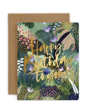 Bespoke Letterpress - Jungle Happy Birthday To You