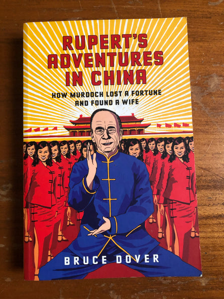 Dover, Bruce - Rupert's Adventures in China (Trade Paperback)
