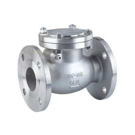 ARITA Swing Check Valve Stainless Steel Class 150 - Unimech