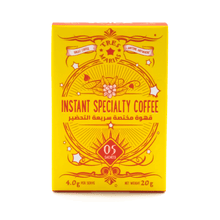 Load image into Gallery viewer, Três Marias Coffee - Instant Speciality Coffee - Tres Marias Coffee Company