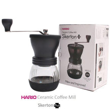 Load image into Gallery viewer, Três Marias Brewing Equipments - Hario Ceramic Coffee Mill 'Skerton' - Tres Marias Coffee Company