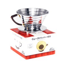 Load image into Gallery viewer, Três Marias Brewing Equipments - Kalita Stainless Steel Wave SIZE 185 5033