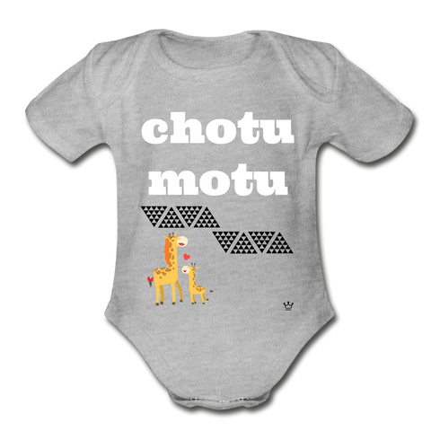 Chotu Motu - Organic Short Sleeve Baby Bodysuit - heather gray