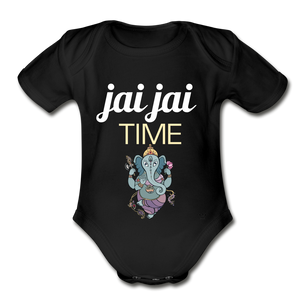 Jai Jai Time - Organic Short Sleeve Baby Bodysuit - black