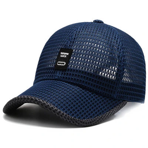 OldSchool™ Casual Full Net Baseball Cap