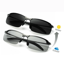 Load image into Gallery viewer, Harith's™ Polarized Chromatic Sunglasses