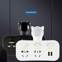 Load image into Gallery viewer, OldSchool™ Multifunctional Household USB Plug with Night Light
