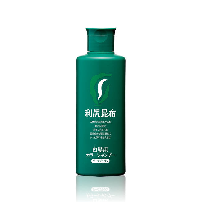 Hair Colour Shampoo - Natural Brown 200ml