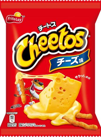 Cheetos Cheese (Japan)