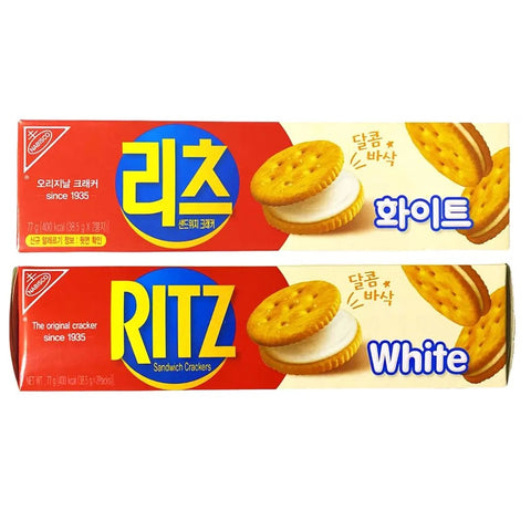 Mountain Dew Baja Blast (Bottle)