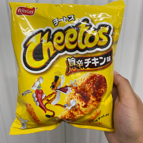 Cheetos Spicy Chicken (Japan)