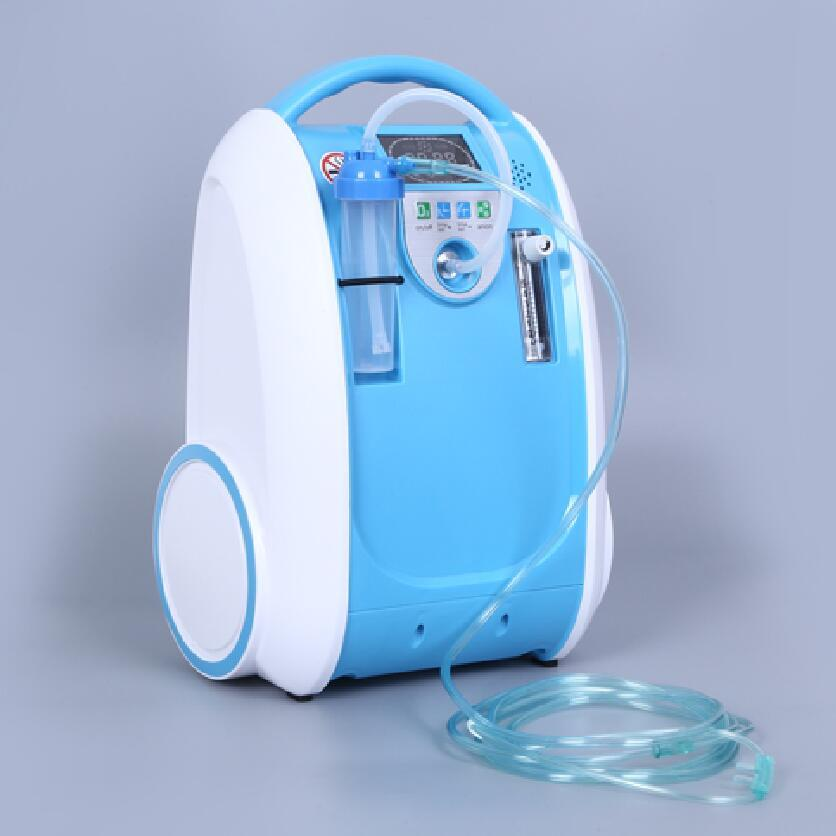Medical Oxygen Concentrator Portable Breathing Machine Generator 5L - Morealis
