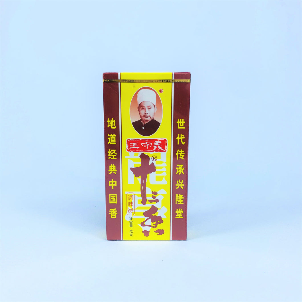 China Time-honored Brand 13 Spices Seasoning (a.k.a Shi San Xiang), 45g