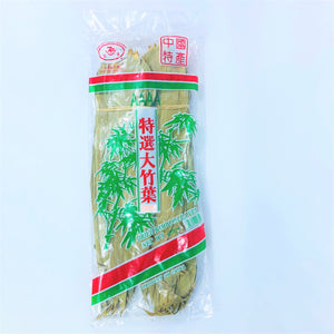 Zheng Feng Brand Dried Bamboo Leaves, 400g