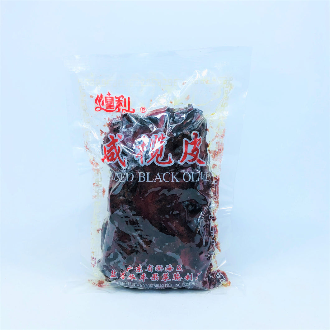 Salted Black Olive (a.k.a Ou Lam), 500g